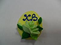 Пасхальное яйцо с розой жёлтое