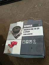 Привід гідронасосу 238АК-4611201-3