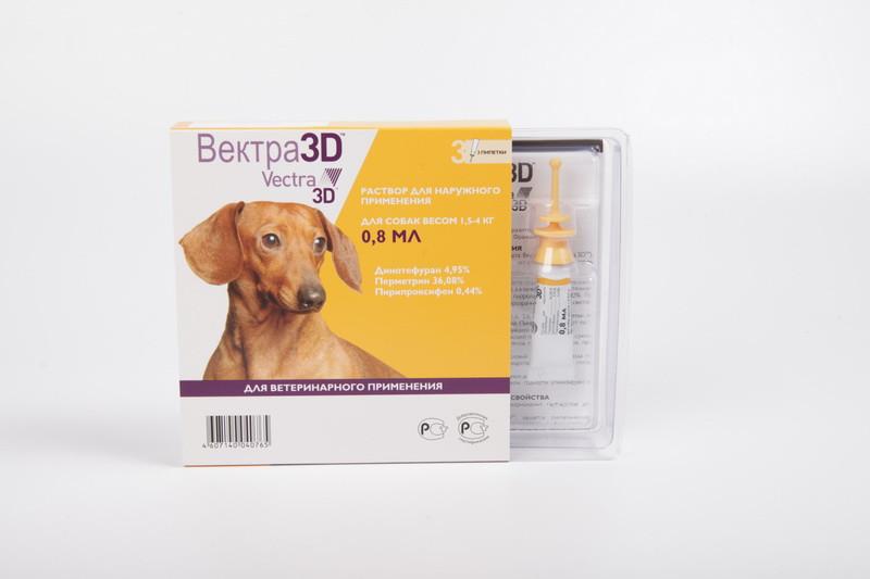 Vectra 3D (Вектра 3Д) для собак весом 1,5-4кг (цена за 1 пипетку)