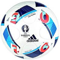 Мяч для футзала Adidas Futsal EURO 2016 AC5446