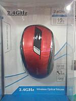 Мышь беспроводная 10М 2.4G Rapoo 7100p
