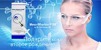 Биоревитализант Мезовартон  Meso-Wharton P199™