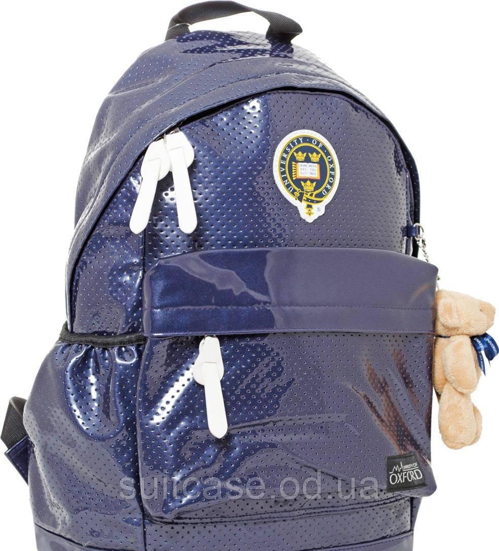 Рюкзаки оксфорд интернет магазин ранцы и рюкзаки школьные в новосибирске