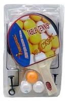 Набор для настольного тенниса 6678P