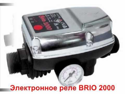 """Пресс - контроль c защитой от сухого хода BRIO 2000 - Интернет-магазин """"Теплосфера"""" в Черновцах"""