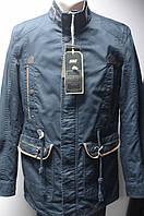 """Куртка-Ветровка """"парка"""" мужская  Saz(46,52,54 размеры)"""