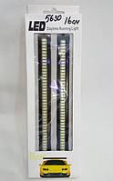 Дневные ходовые огни LED Daytime Running Lights 16 см синее свеченее