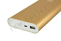 Портативное зарядное Power Bank 20800 mAh -- Gold (Ксаоми)
