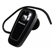 Bluetooth гарнитура BH-320, фото 1