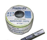 Капельная Лента Presto 3D Tube (30см) 1000м