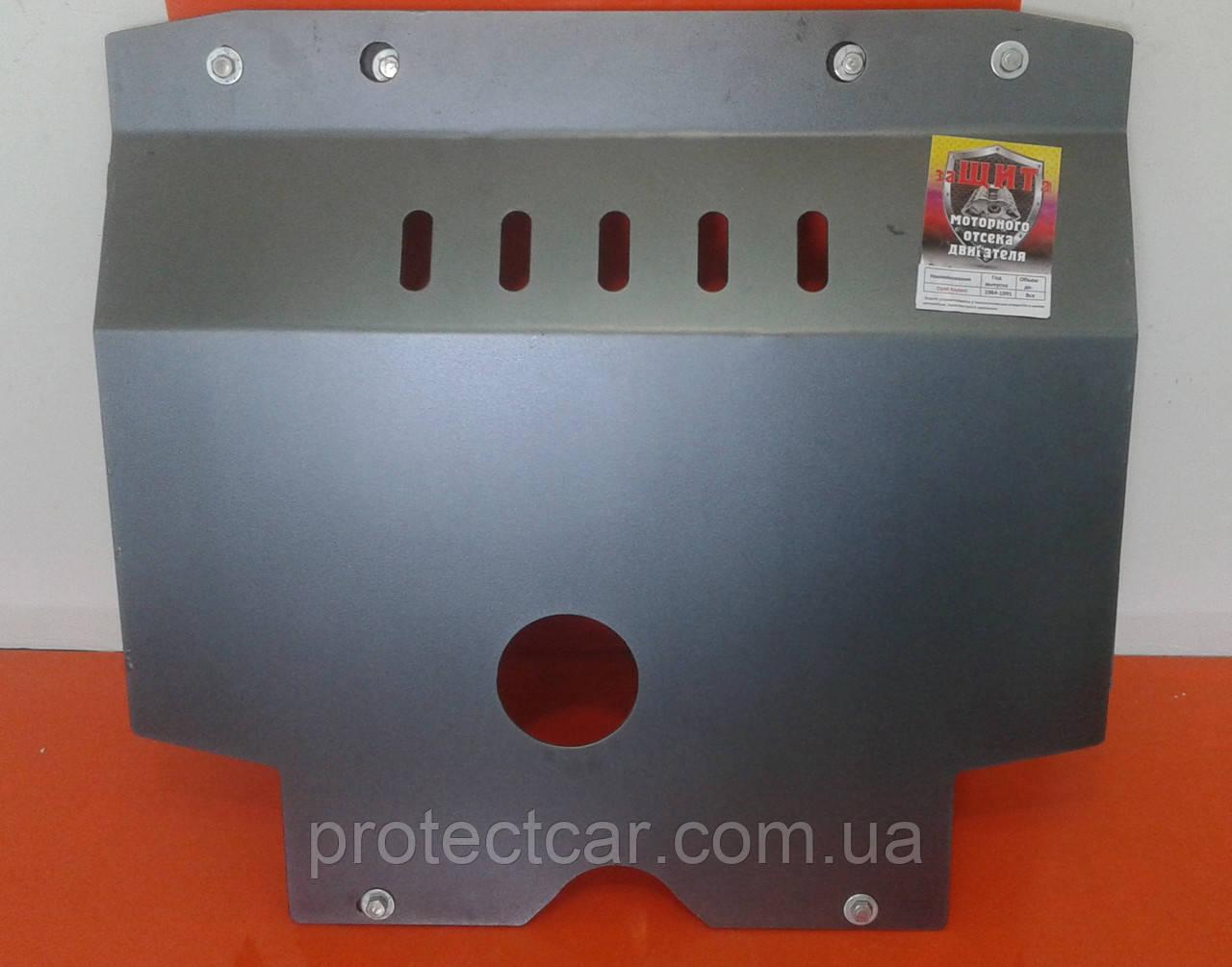 Защита двигателя Оpel Kadett (1985-1992)