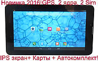 GPS планшет Freelander Z20 GPS, IPS, 2 ядра, 2sim/3G Bt! + Автокомплект!