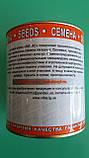 """Семена томатов """"Мобил"""" ТМ ВИТАС, 250 г (в банке), фото 3"""