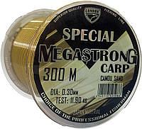 Леска CONDOR MEGASTRONG CARP Sand 300м 0,30мм (Original)