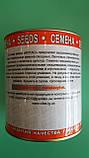 """Семена томатов """"Джина"""" ТМ ВИТАС, 250 г (в банке), фото 3"""