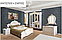 """Спальня """"Імперія"""" комод, фото 2"""
