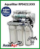Система обратного осмоса   с насосом Aquafilter RP94211XXX