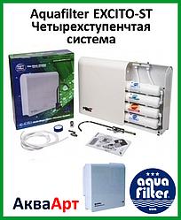 Aquafilter EXCITO-ST Четырехступенчтая система