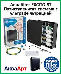 Aquafilter EXCITO-ST Пятиступенчтая система с ультрафильтрацией