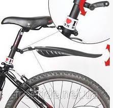 """Крила велосипедні під 26"""" (пара), фото 2"""