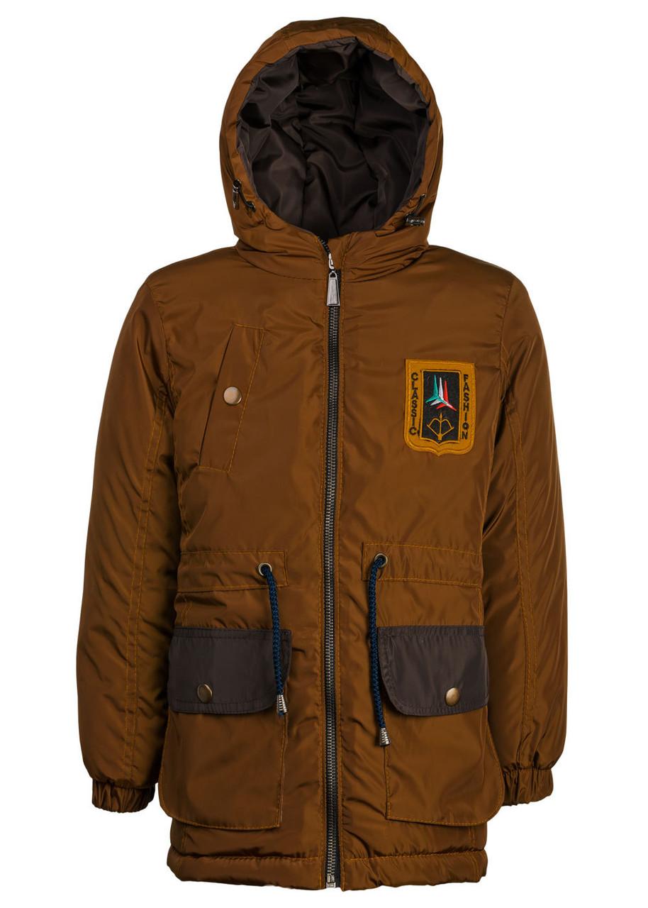 """Стильная качественная демисезонная куртка """"Спорт"""" на мальчика."""
