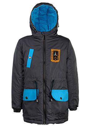 """Стильная качественная демисезонная куртка """"Спорт"""" на мальчика., фото 3"""