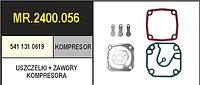 5411300680S Прокладки компрессора WABCO с клапанами