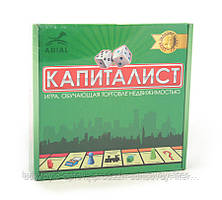 АРИАЛ Капиталист [2-6 игроков] [8-99 лет]обучающая торговле недвижимостью
