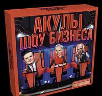 Игра АРИАЛ Акули шоу бізнесу
