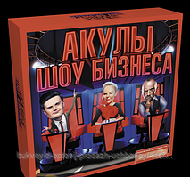 АРИАЛ Акули шоу бізнесу