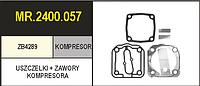 5411302219 Прокладки компрессора Knorr Bremse ZB4289 с клапанами