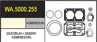 9115040590 Прокладки компрессора WABCO с клапанами 75mm.
