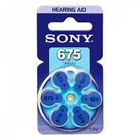 Батарейка Sony ZA675