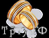 """Обручальные кольца """"Косичка"""""""