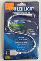 Светильник USB для ноутбука
