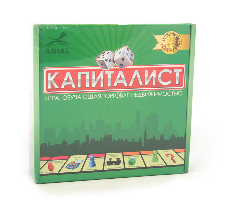 АРІАЛ Капіталіст [2-6 гравців] [8-99 років]навчальна торгівлі нерухомістю