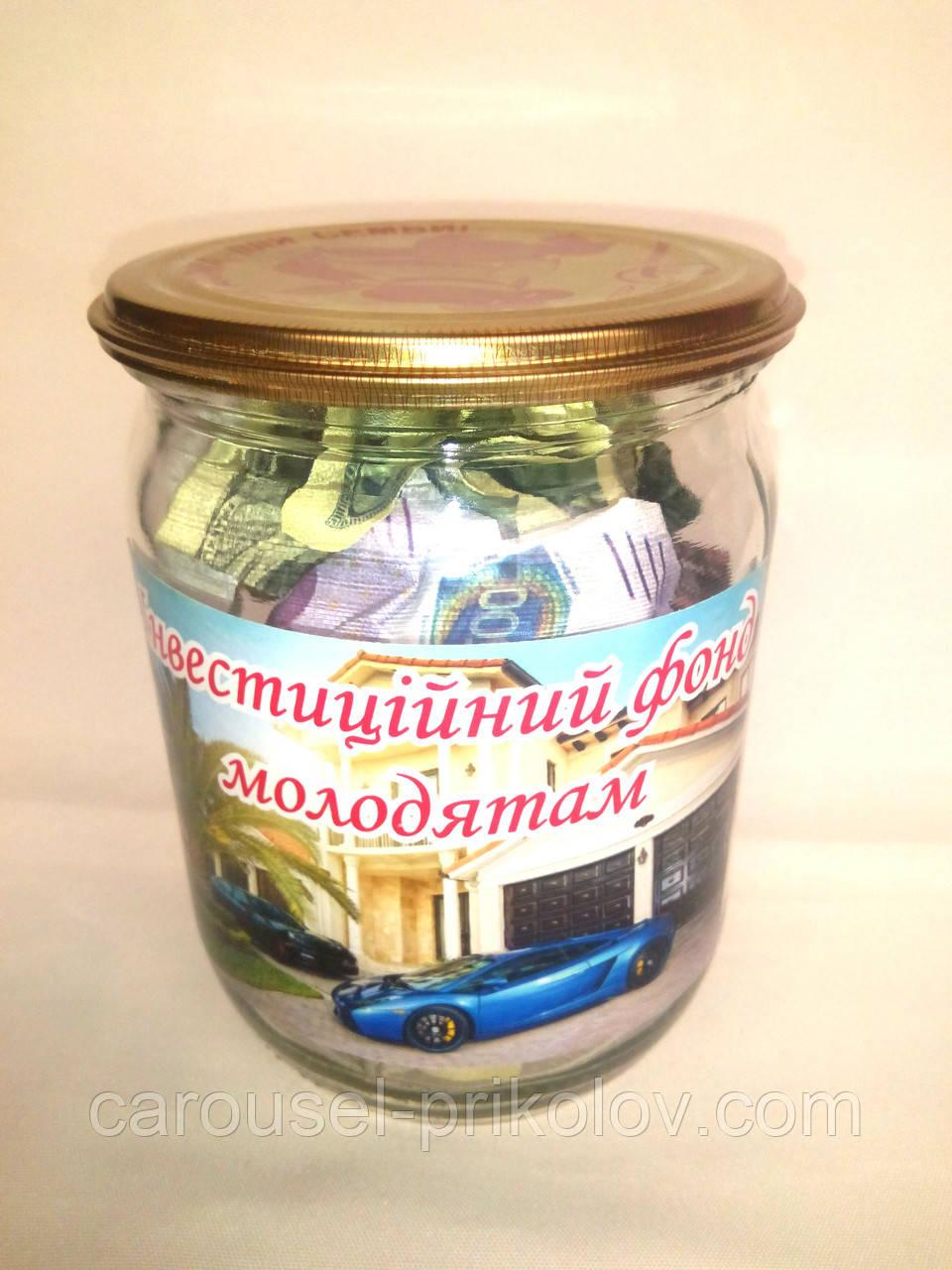 """Банку грошова """"Інвестиційний фонд молодятам"""""""