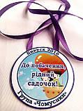 Медаль випускника дитячого садка, фото 2