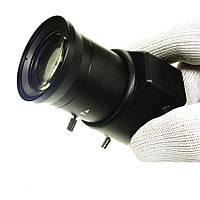 Варифокальный объектив с автодиафрагмой IVR-VIR5050D INTERVISION - 700 TVL