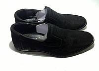 Мужские кожаные летние туфли Alinz classic black, фото 1