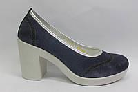 Замшевые женские туфли в оригинальном цвете ТМ Max Mayar