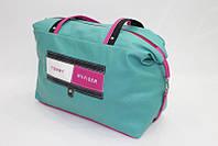 Женский модная сумка 1060