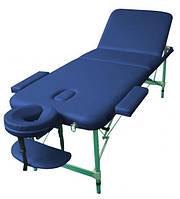 Легкий массажный стол LEO Comfort (три секции) Art of Choice  складной переносной