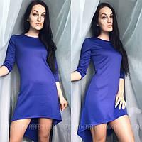29f429facac3080 Платье короткое спереди длинное сзади в Украине. Сравнить цены ...