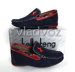 Мокасины, туфли Kellaifeng 27-32р. тёмно синие с красным