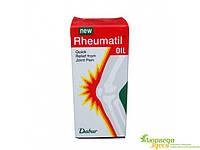 Ревматил масло, Rheumatil Oil, Дабур, Dabur, лечение остеохондроза, артрита, ишиаса