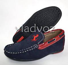 Мокасины, туфли для мальчика Kellaifeng дизайн синий с красным 29р.