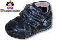 Демисезонные ботинки для мальчика р.21
