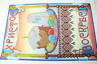 Схемы для вышивания бисером А3 (на атласе) БА3-381