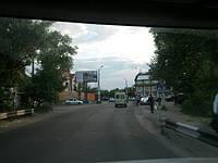 Осокорки,Дарницкий район,размещение наружной рекламы